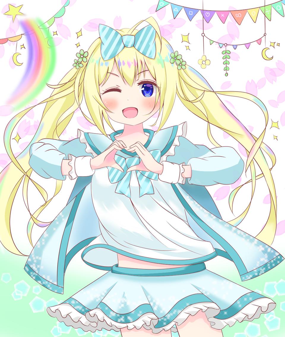はーと Illust of いぬぴん medibangpaint girl rainbow ハート