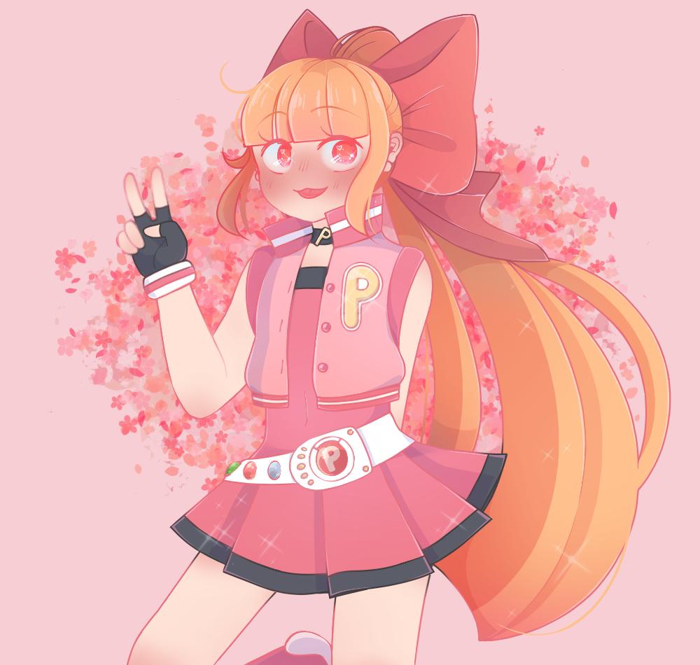 [F] Blossom
