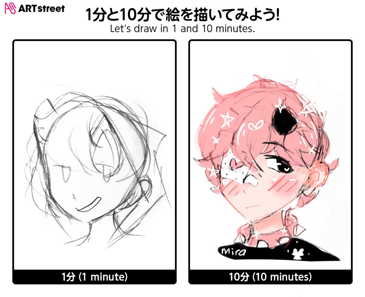 Woooo done  Illust of ☆miralikescupcakes8☆ iChallenge boy pink gottagofast black medibangpaint Miralikescupcakes8 speed