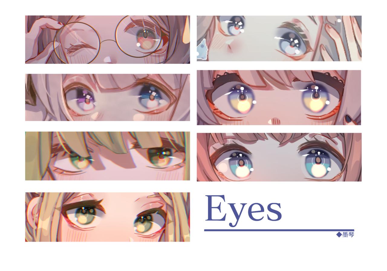 Eyes Illust of もち 墨琴 medibangpaint