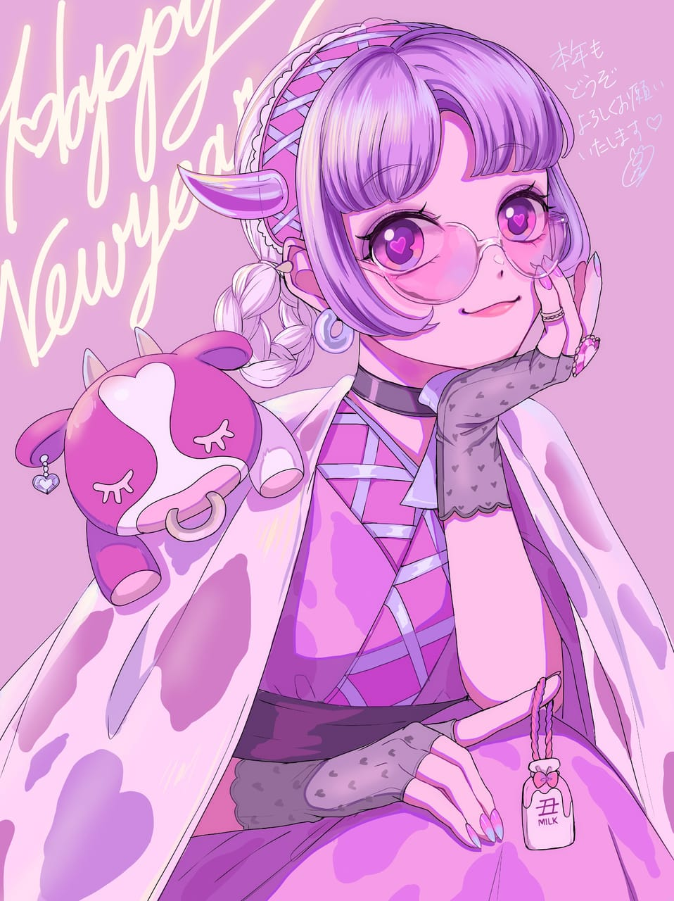 ♡2021♡ Illust of しずか pink girl newyear ゆめかわいい illustration 謹賀新年