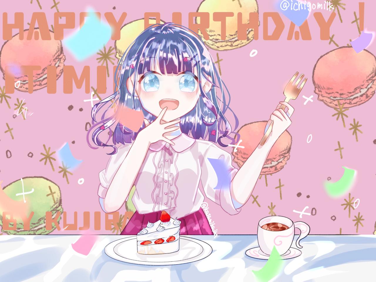 ITIMIRU   happy birthday!【イチミル】 Illust of 冬路くじら pink girl birthday medibangpaint illustration 苺アートボックス kawaii