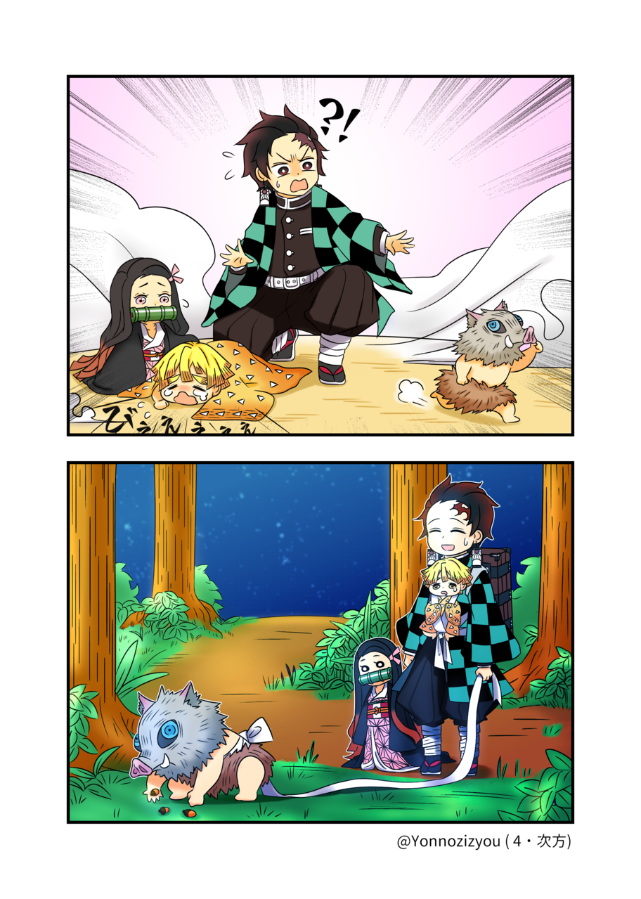 因為血鬼術的關係變小了!!! Illust of 4 · 次方 AgatsumaZenitsu 幼児化 かまぼこ隊 KamadoNezuko KimetsunoYaiba HashibiraInosuke KamadoTanjirou