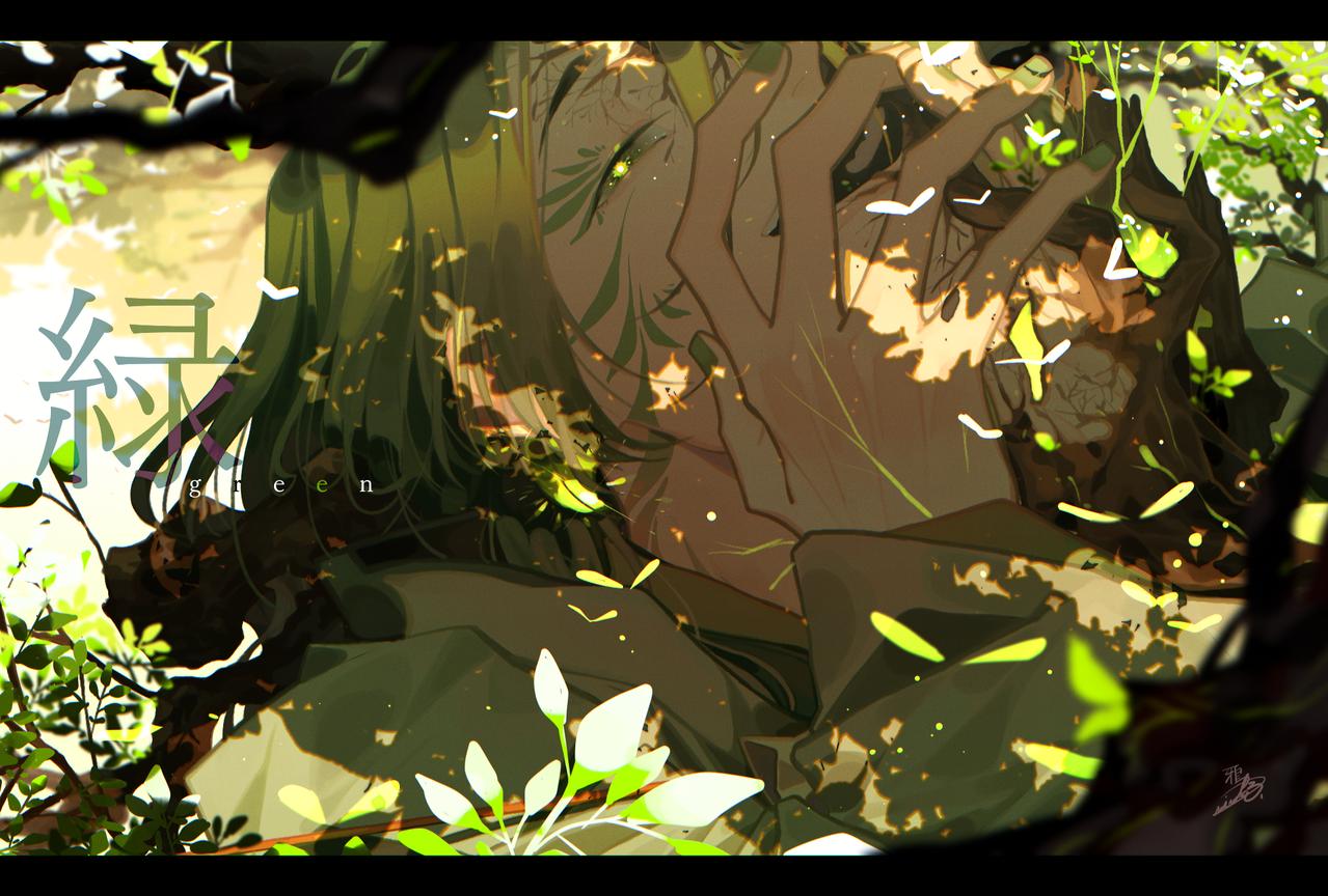Green Illust of 鴉羽 凛燈 medibangpaint 木漏れ日 Japanese_style original nature