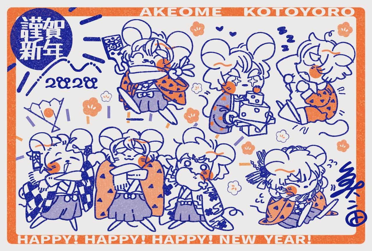 謹賀新年 Illust of パン田 KimetsunoYaiba medibangpaint AgatsumaZenitsu ねずみ かまぼこ隊