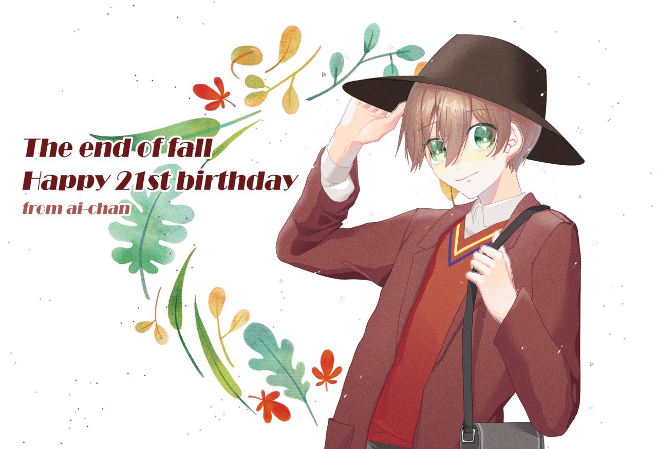 ♥ Illust of 아잉구☺︎アイング 男 painting birthday illustration fanfic A_ing쓰 boy