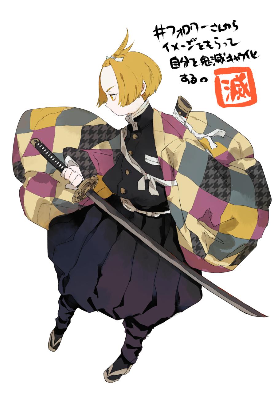 Illust of ひがしの character fanfic illustration