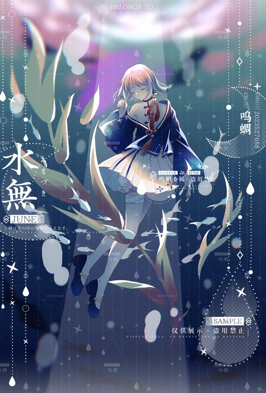 水影 Illust of 五月呜蜩 original painting 板绘 medibangpaint girl 自设 oc