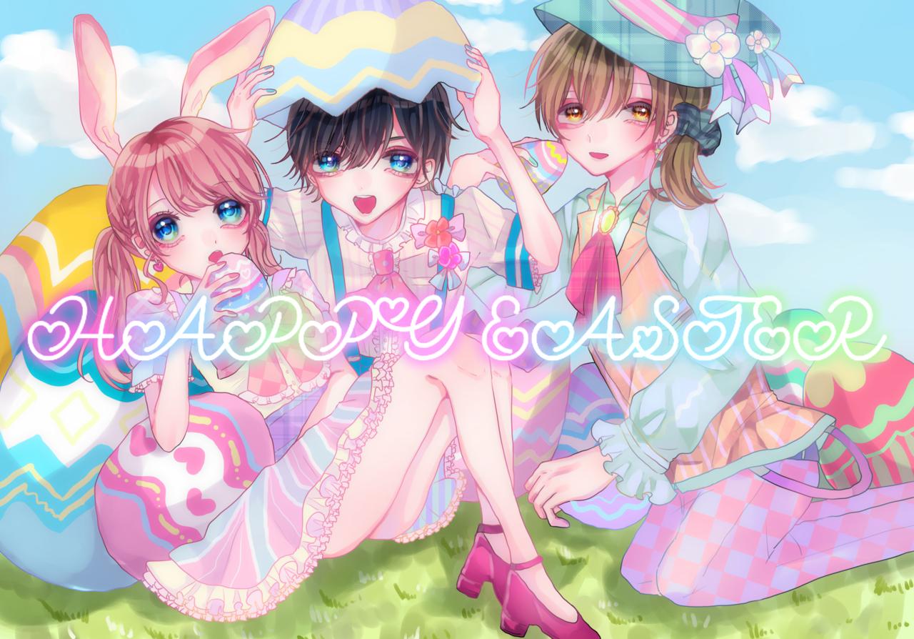 HAPPY EASTER 🐣  Illust of MELRi original girl ゆめかわいい oc おんなのこ illustration イースター kawaii boy