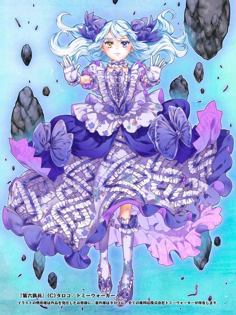仕事絵 Illust of タロコ cute girl dress 仕事絵