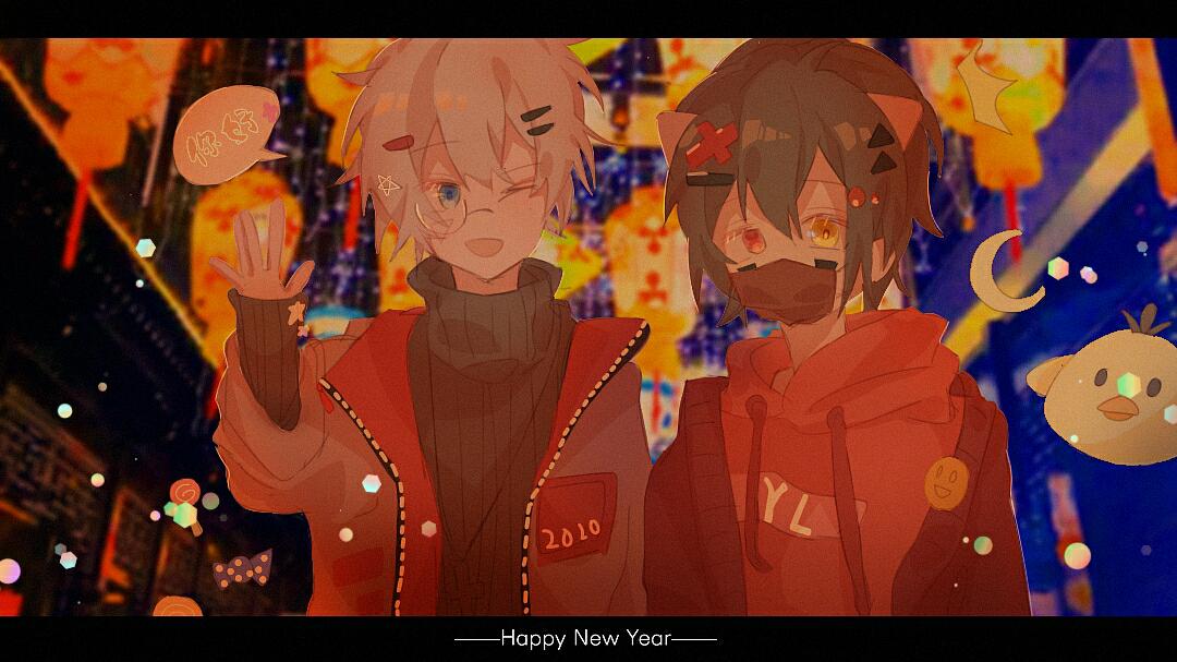 New Year/2020