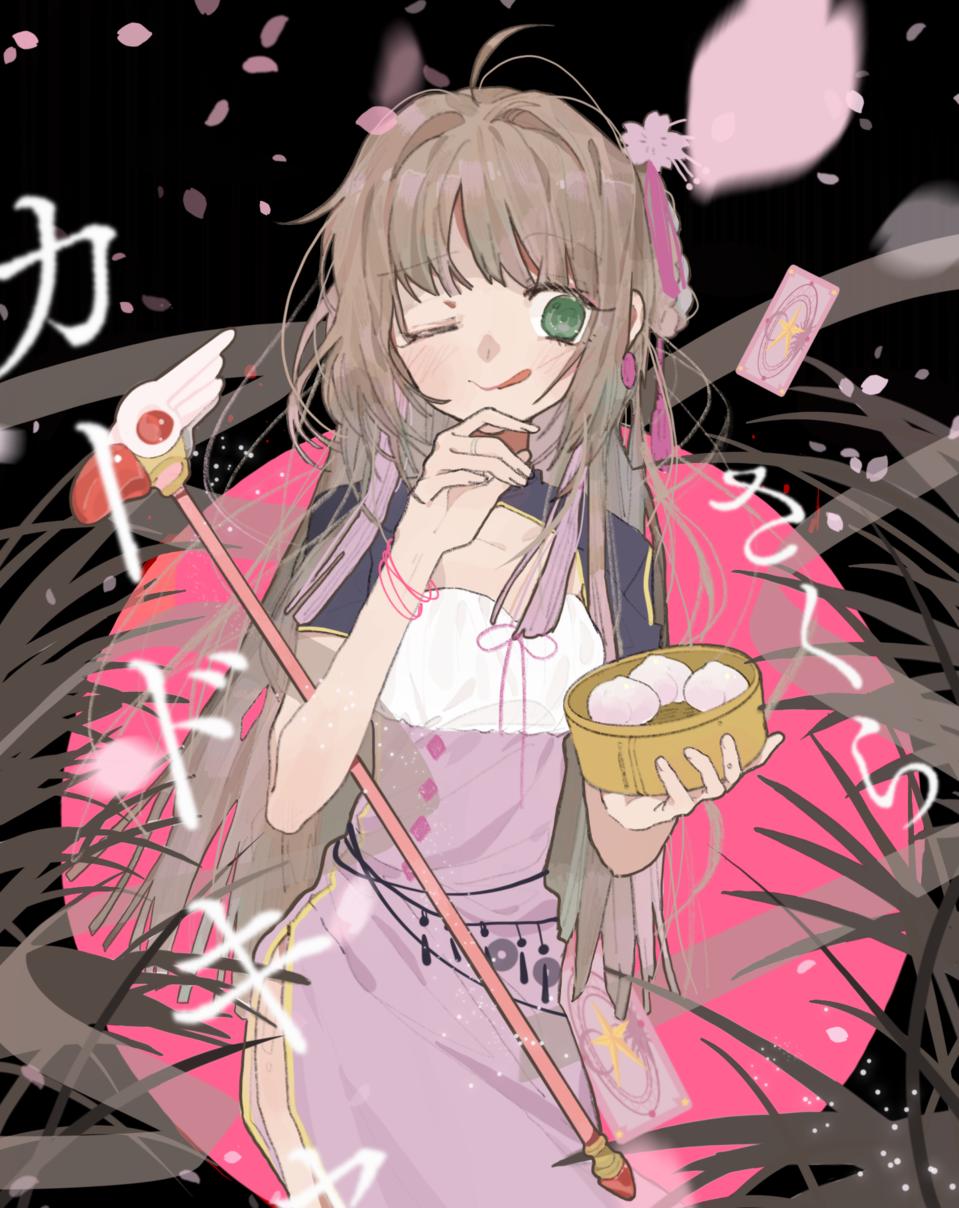 カードキャプターさくら Illust of 九木口冬 小樱 CardcaptorSakura カードキャプターさくらクリアカード編 木之本桜