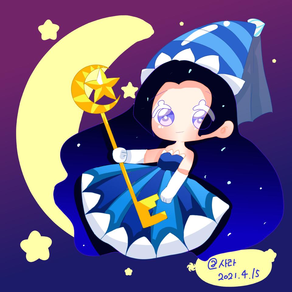 달빛술사맛 쿠키 Illust of 엘리사라ఇ 쿠키 star Cookie_Run 보라 사라
