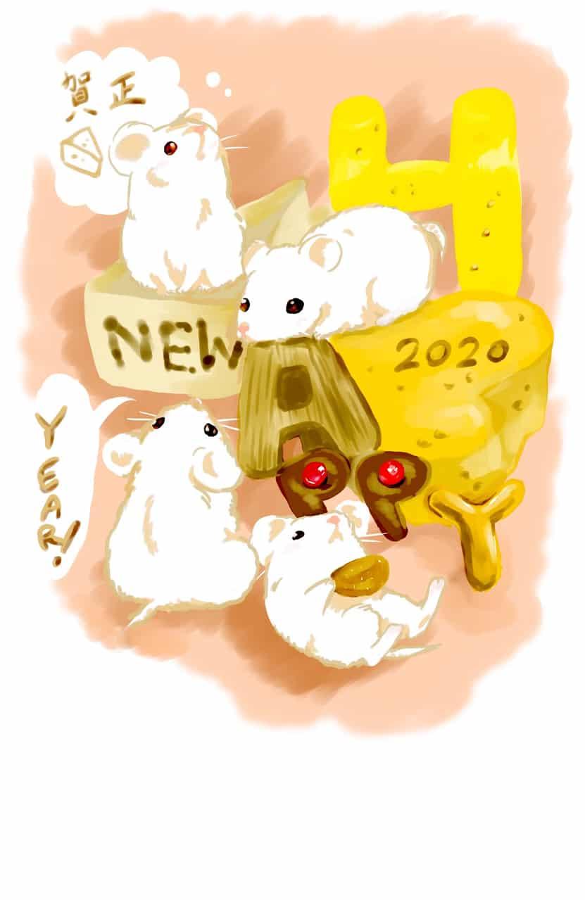 2020年/ロキ