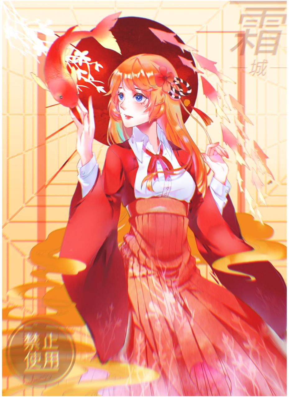 锦鲤 Illust of 夜封霜城 medibangpaint illustration original