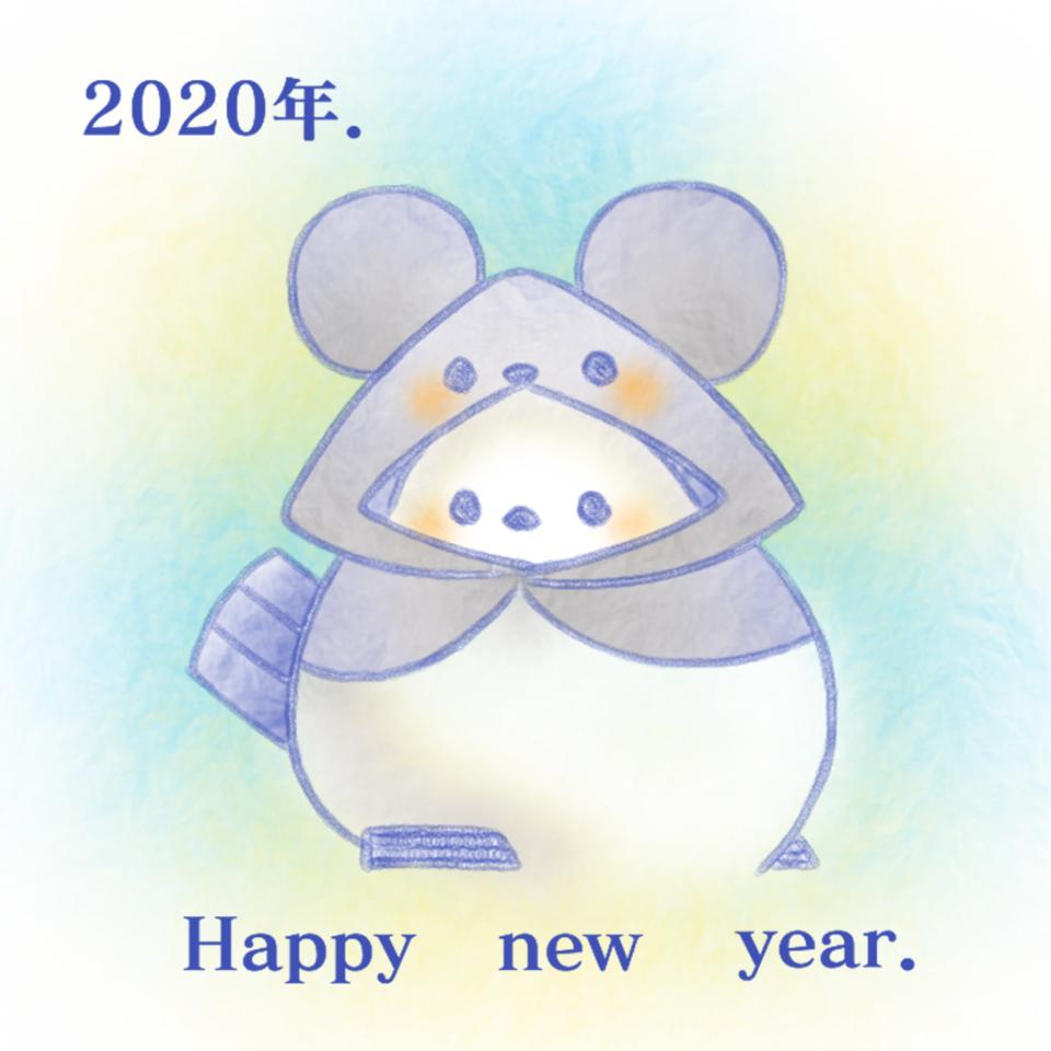 2020年。 Illust of 兎卯子 Jan.2020Contest 小鳥 original とり シマエナガ digital 小動物
