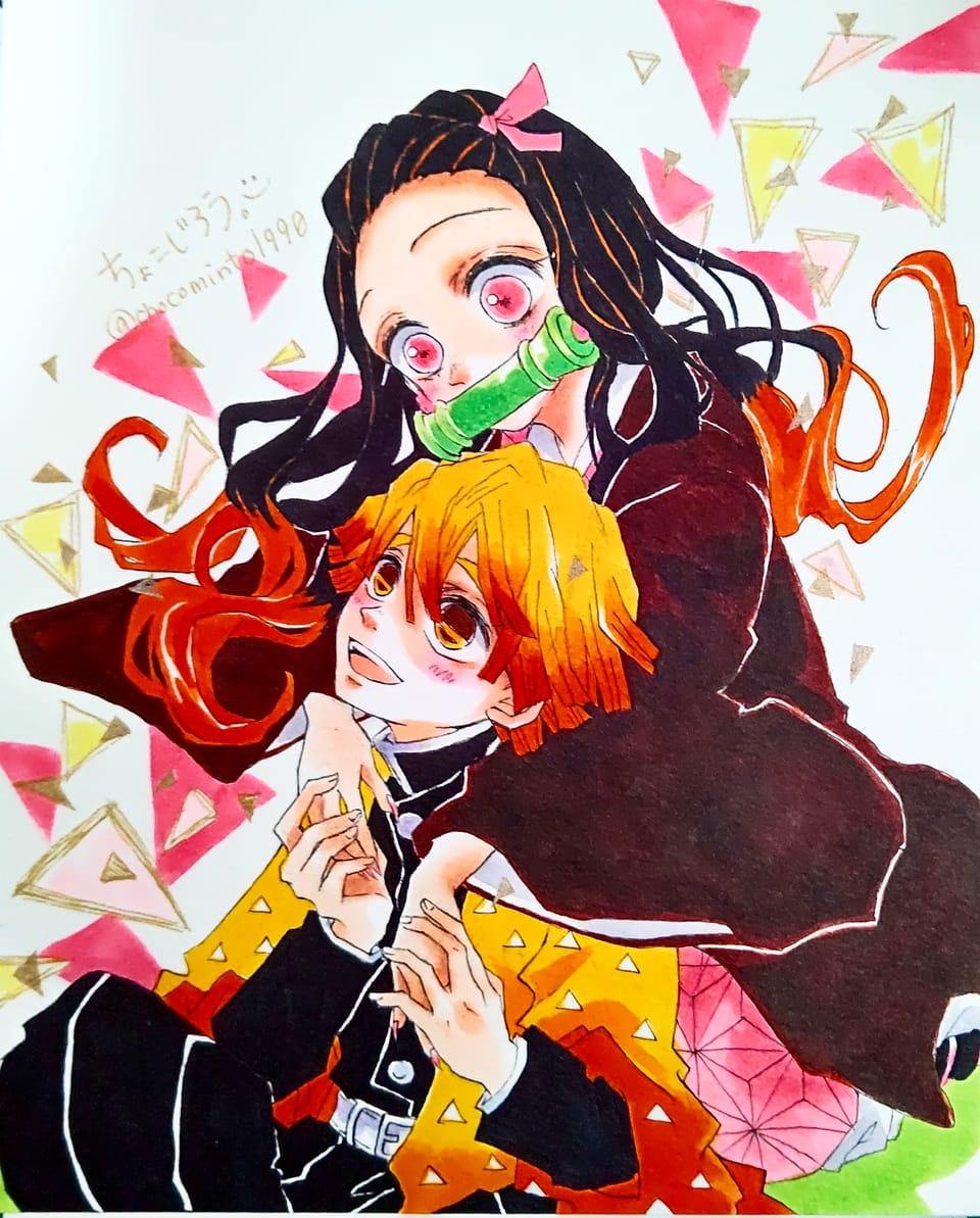 ねずこちゃーん! Illust of ミト AgatsumaZenitsu アナログ KamadoNezuko KimetsunoYaiba コピックイラスト