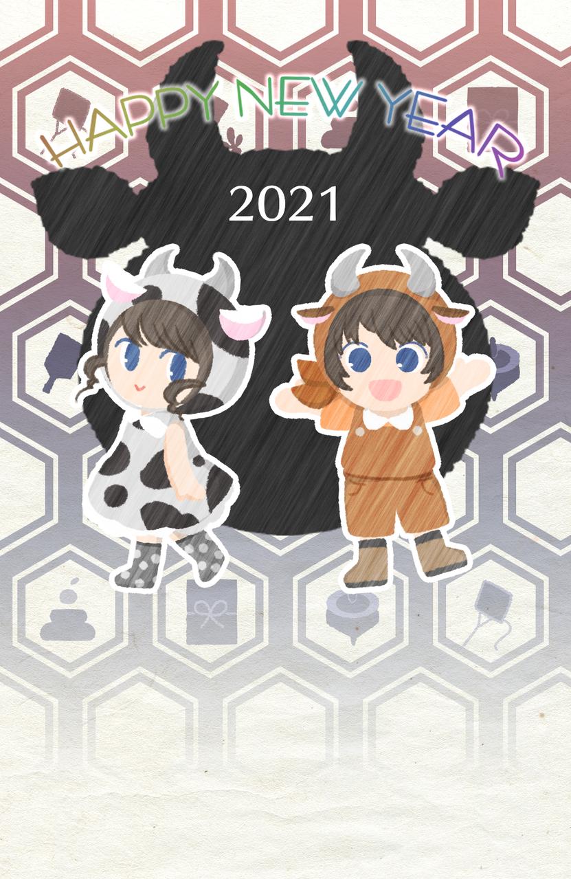 牛の格好をする子供たちの年賀状 Illust of 絹さやえんどう 2021年丑年年賀状デザインコンテスト