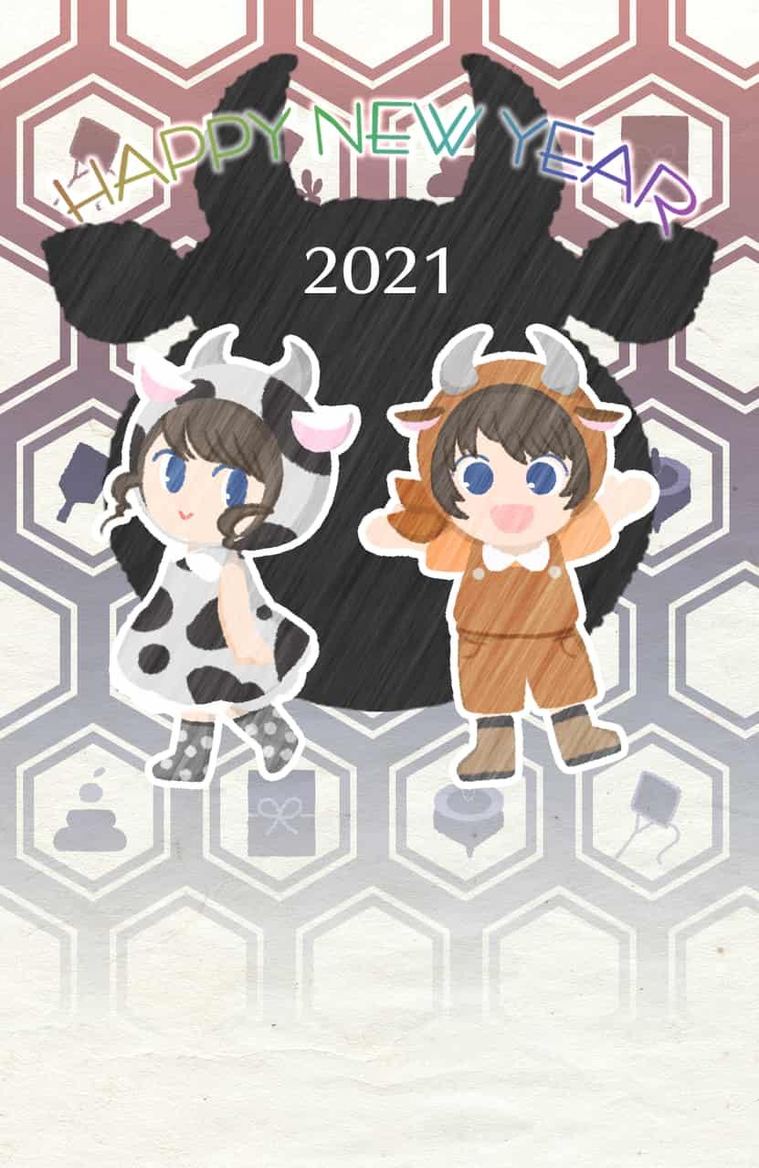 牛の格好をする子供たちの年賀状