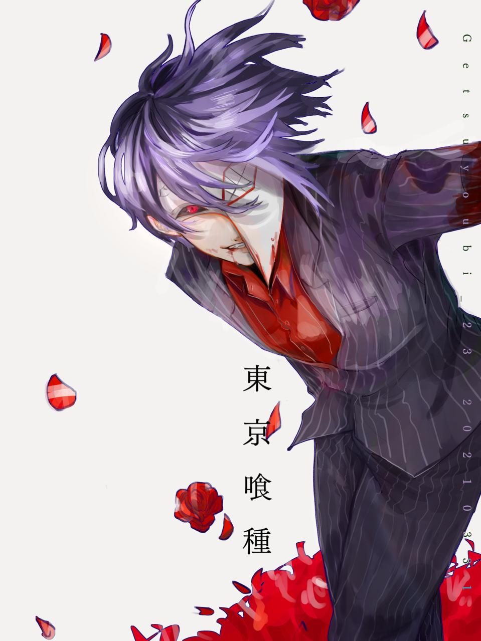 月山習 Illust of Getsuyoubi_23 tokyo_ghoul 二次創作, fanart 月山習 boy 東京喰種:re impasto 面具 purple illustration