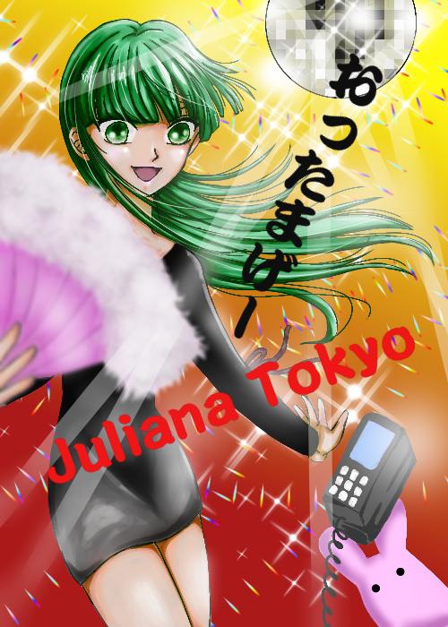バブリーダンス♪ Illust of りん🌸いつも眠いw girl