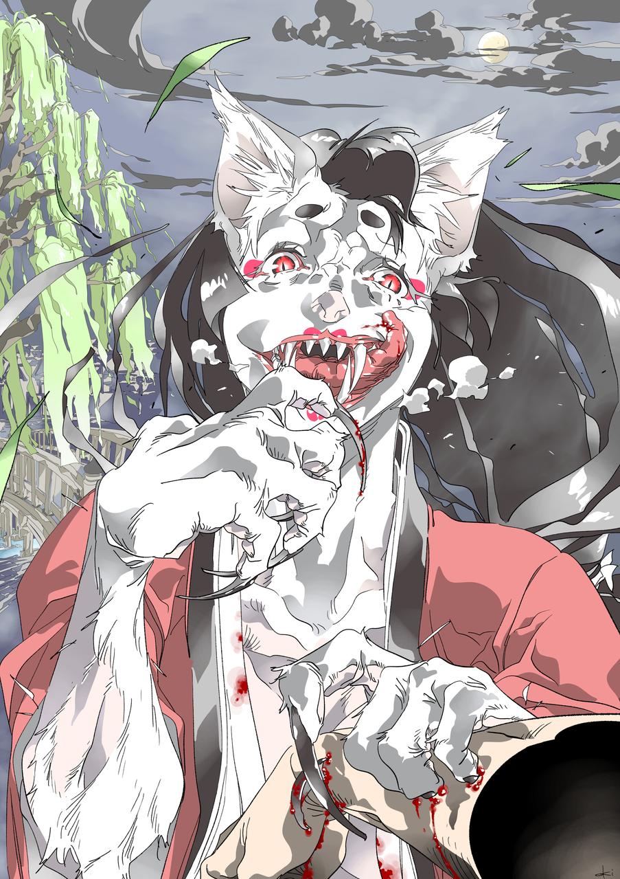 化け猫 Illust of oki August2020_Contest:Horror September2020_Contest:Furry medibangpaint youkai furry original blood