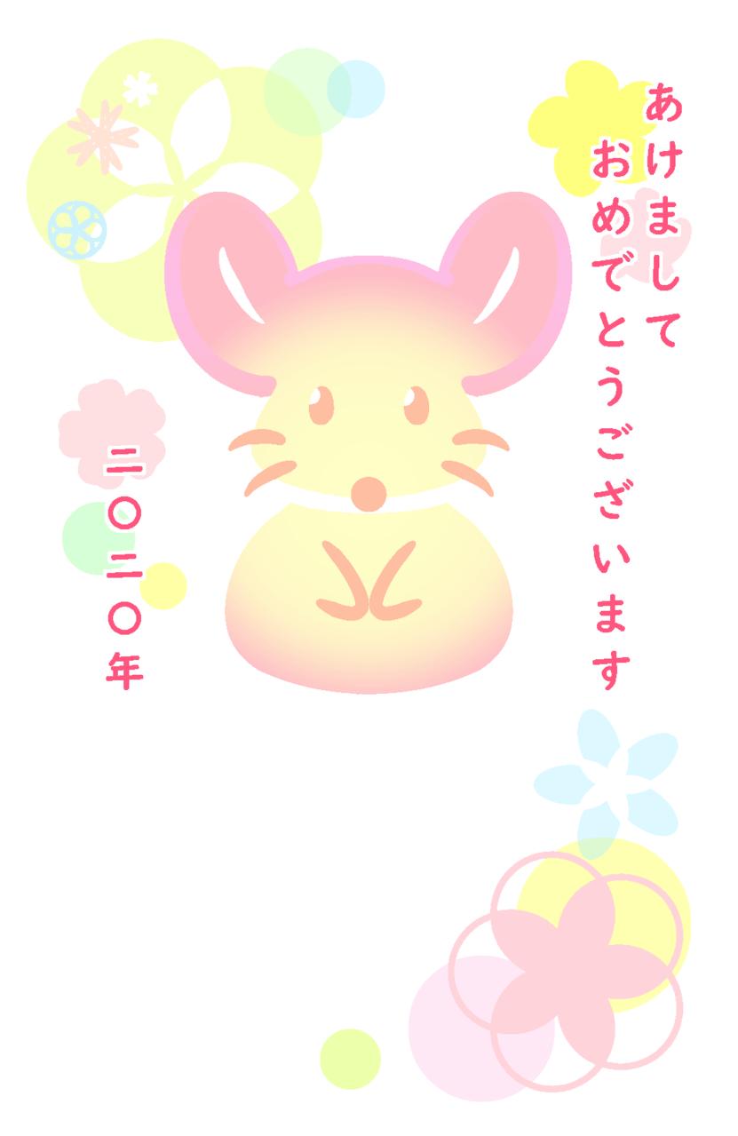 年賀状/kkooi