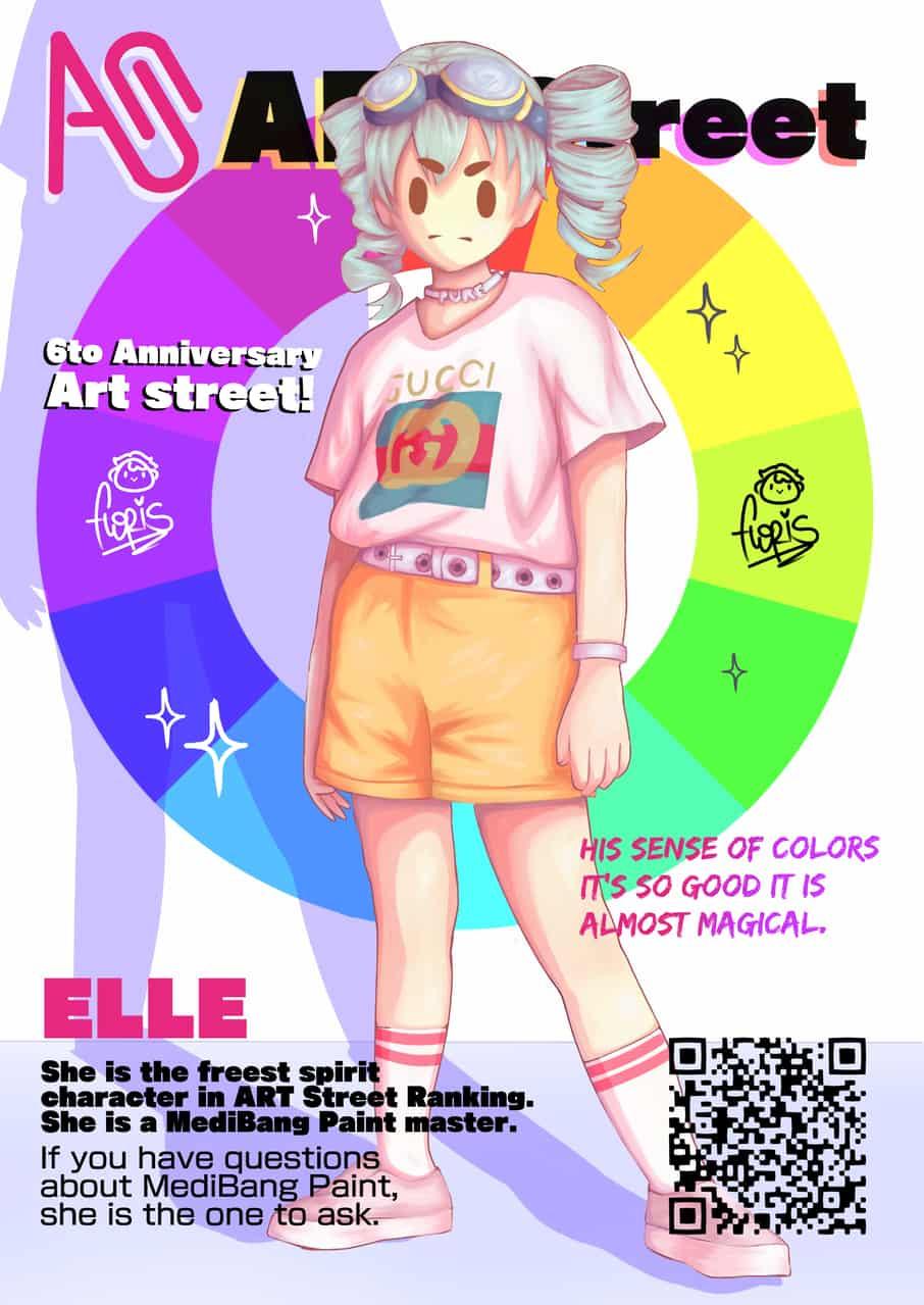 Queen Of Colors Elle Illust of FloriS OwO °•° MediBang_General_Election General_Election_Elle
