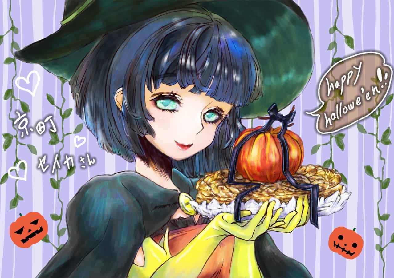 京町セイカさんのハロウィンイラスト Illust of 八零(ハチゼロ) Halloween girl witch 京町セイカ fanart fanfic かぼちゃ 仮装