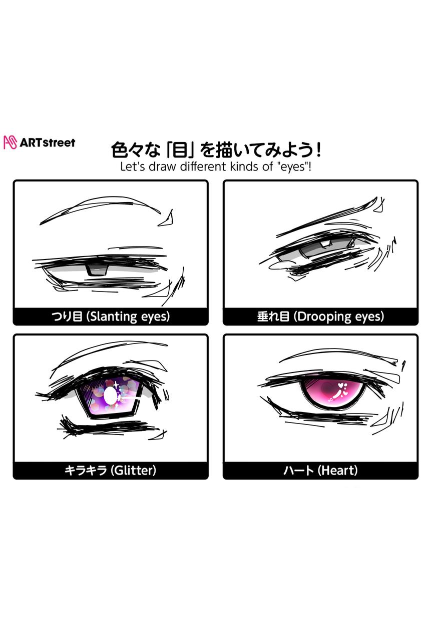 eYeS Illust of Drawinghermit medibangpaint template eyes