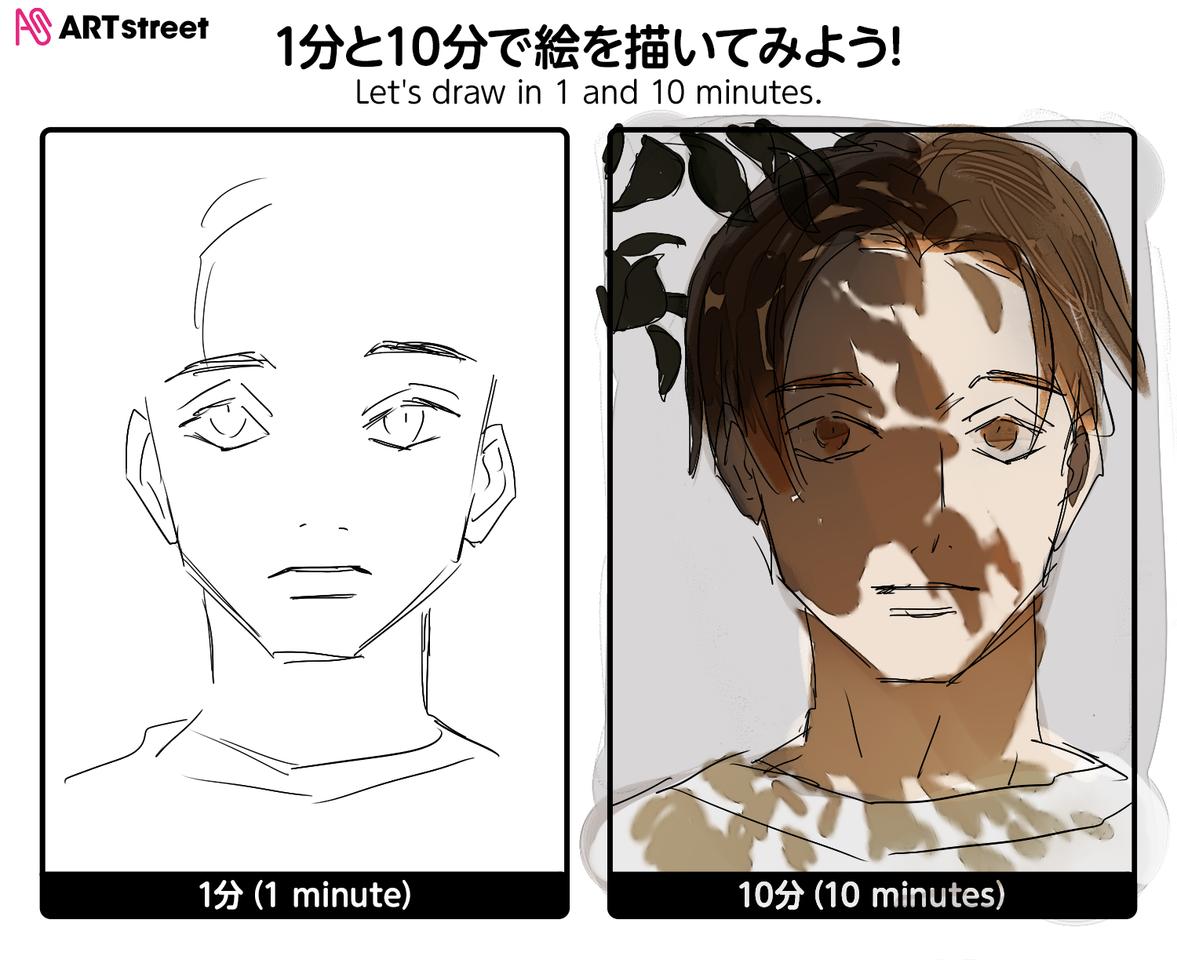 イラストチャレンジ◇『男の子』 Illust of Ixxan :) iChallenge boy female illustration