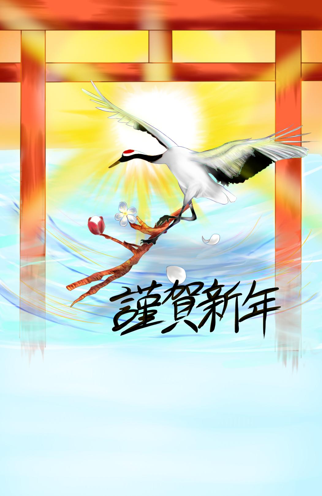 ゆずにゃんこ/鶴の渡り