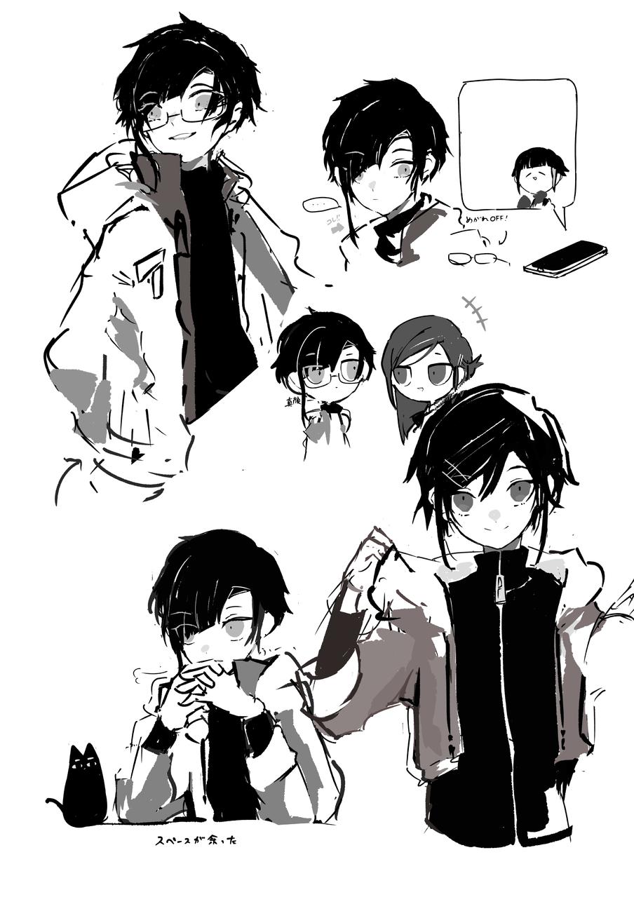 落書き Illust of saku medibangpaint doodle boy original monochrome