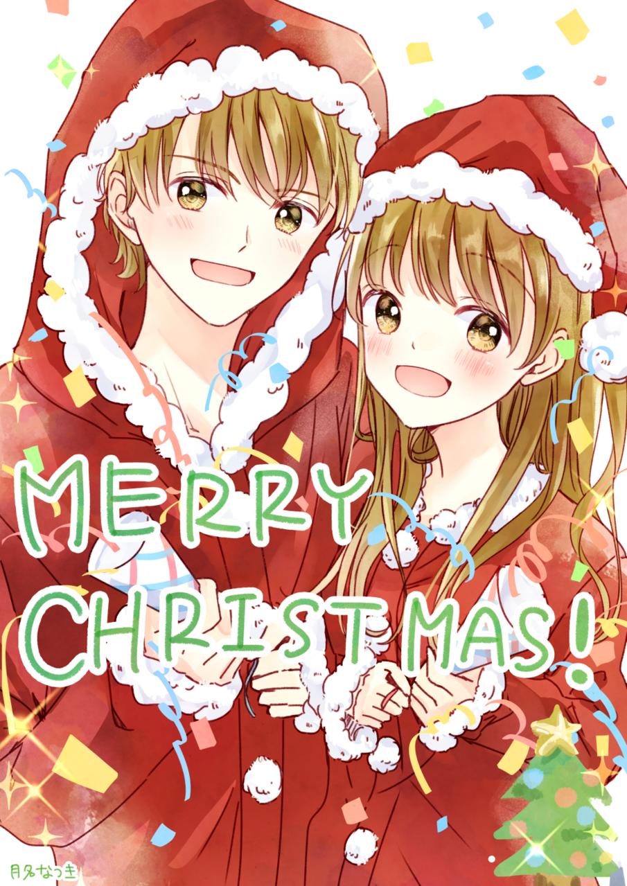 MERRY CHRISTMAS! Illust of 月名なつき Christmas original 創作男女