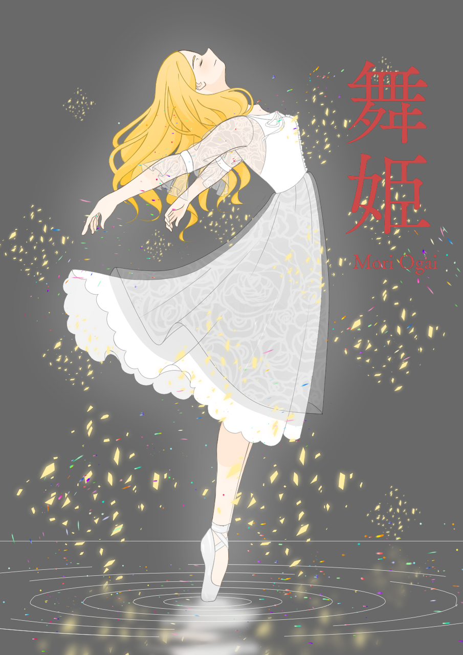"""The Dancing Girl"" by Mori Ogai"