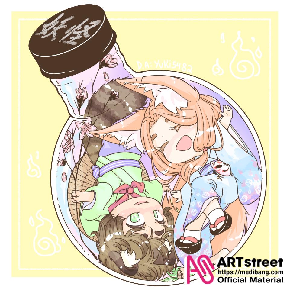 容怪 (容器妖怪) Illust of Yuki tracedrawing3rd pastelcolors chibi Trace&Draw【Official】 cute