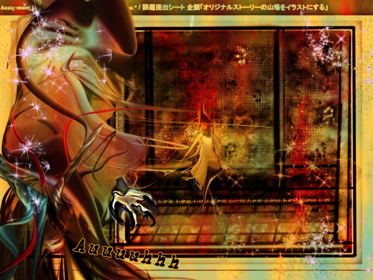 "Assignment/""Illustrate the climax scene."" Illust of Grandicelli Susanna August2021_Animal September2021_Girl RealMangaSchool scenario anime FUMETTI demone"