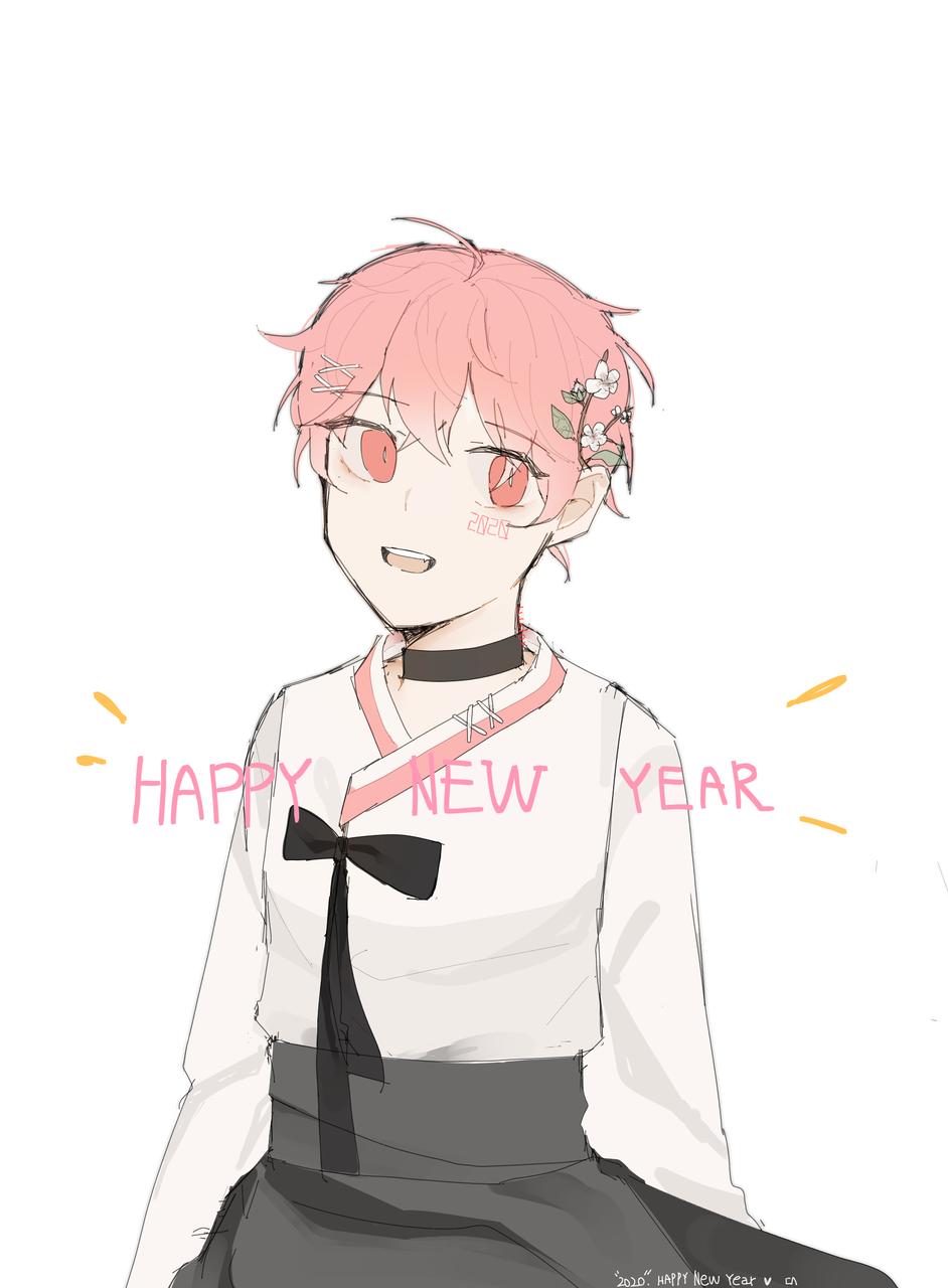 새해복 많이 받으세요~!