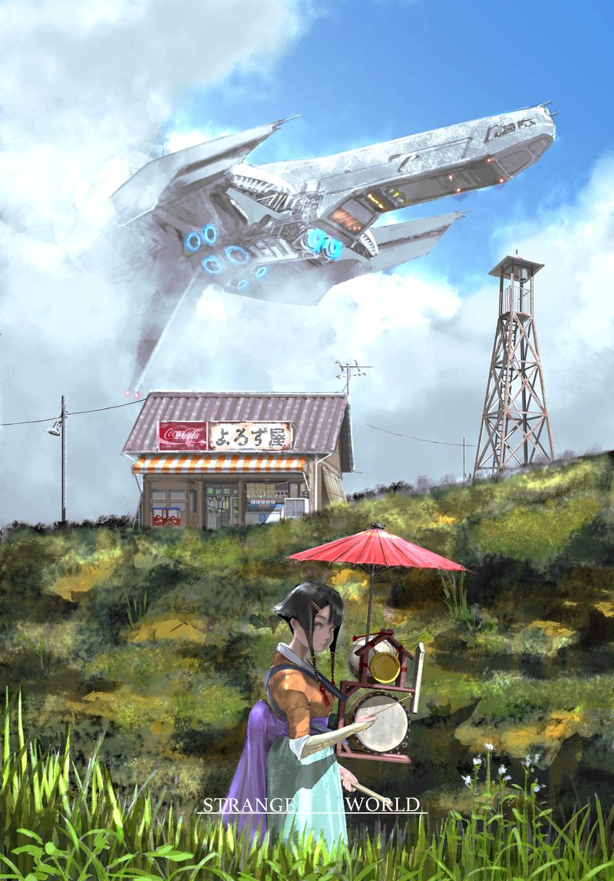 STRANGE  WORLD Illust of com fantasy Japanese_style scenery original メカ Conceptart clouds