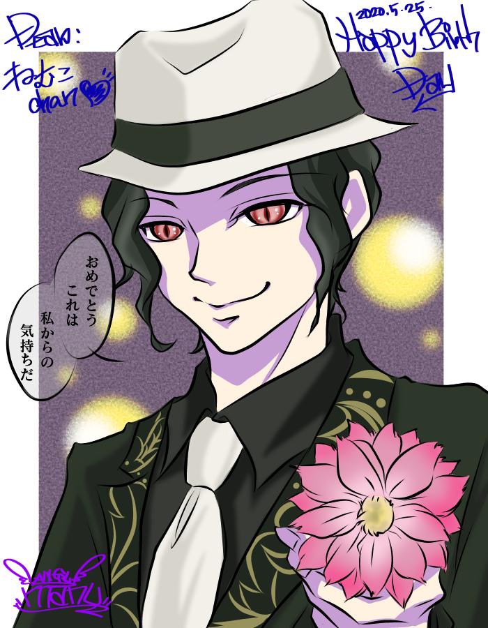 ねむこ様へ♪ ハピバ!!どぞ♪ Illust of Manu カッコイイ handsome 無惨 KimetsunoYaiba suit 素敵
