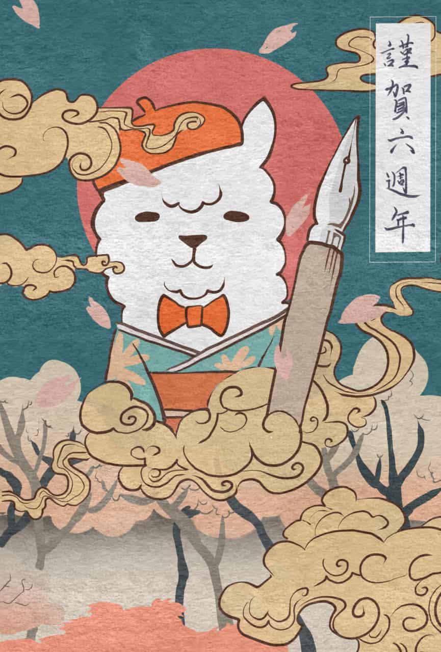 Cloud Alpaca-Sakura Kimono ver.