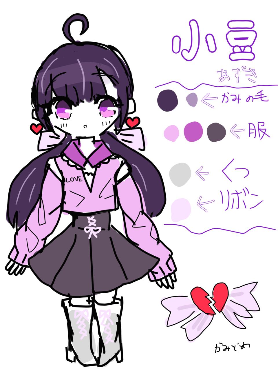代理ちゃん!! Illust of 💘Azuki💘 小豆 小豆のオリジナル girl あずき 代理 oc 描いてもいいのよ 小豆の足跡🐾 代理ちゃん Azuki