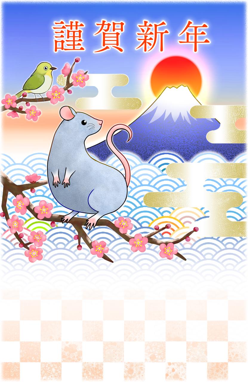 ねずみと初日の出/Mizu