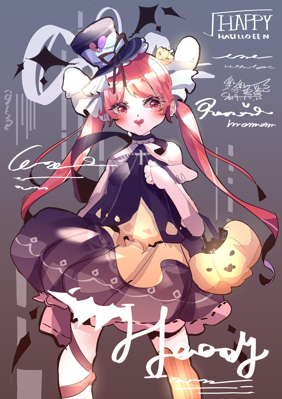 萬聖 Illust of 戀夢夢 Oct.2019Contest medibangpaint 南瓜 雜誌 紅髮 女巫 Halloween 閃亮亮 戀夢夢