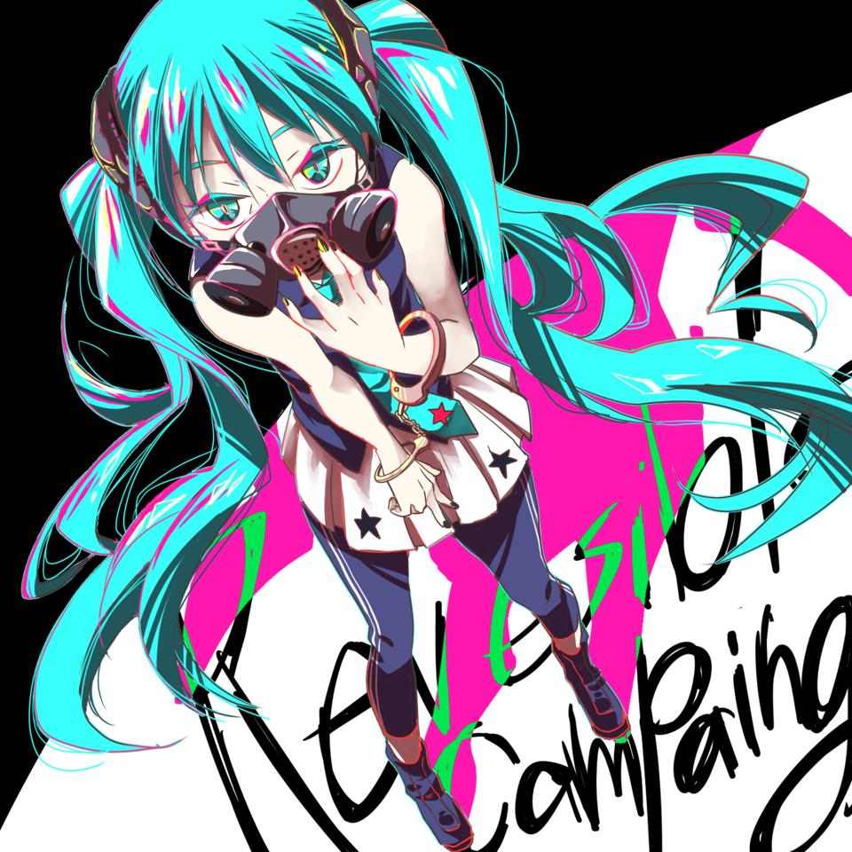 リバキャンミク Illust of とむくれそん medibangpaint VOCALOID girl hatsunemiku リバーシブル・キャンペーン