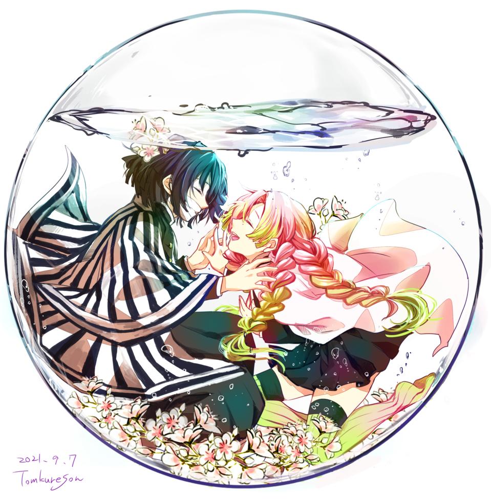 おばみつ Illust of とむくれそん 金魚鉢 medibangpaint KanrojiMitsuri KimetsunoYaiba water IguroObanai