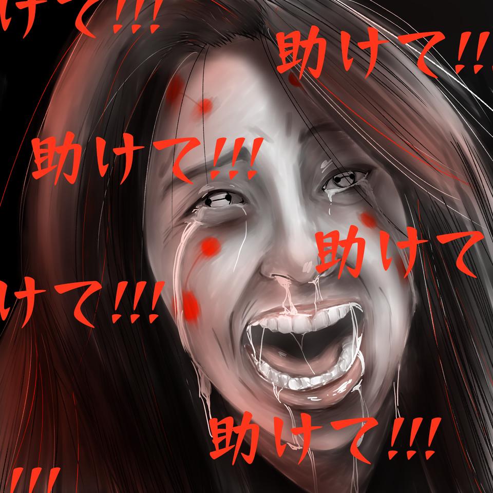 蜘蛛鬼「姉」(Spider Demon Daughter)  Illust of HobbyLukis horror DemonSlayerFanartContest August2020_Contest:Horror KimetsunoYaiba realistic