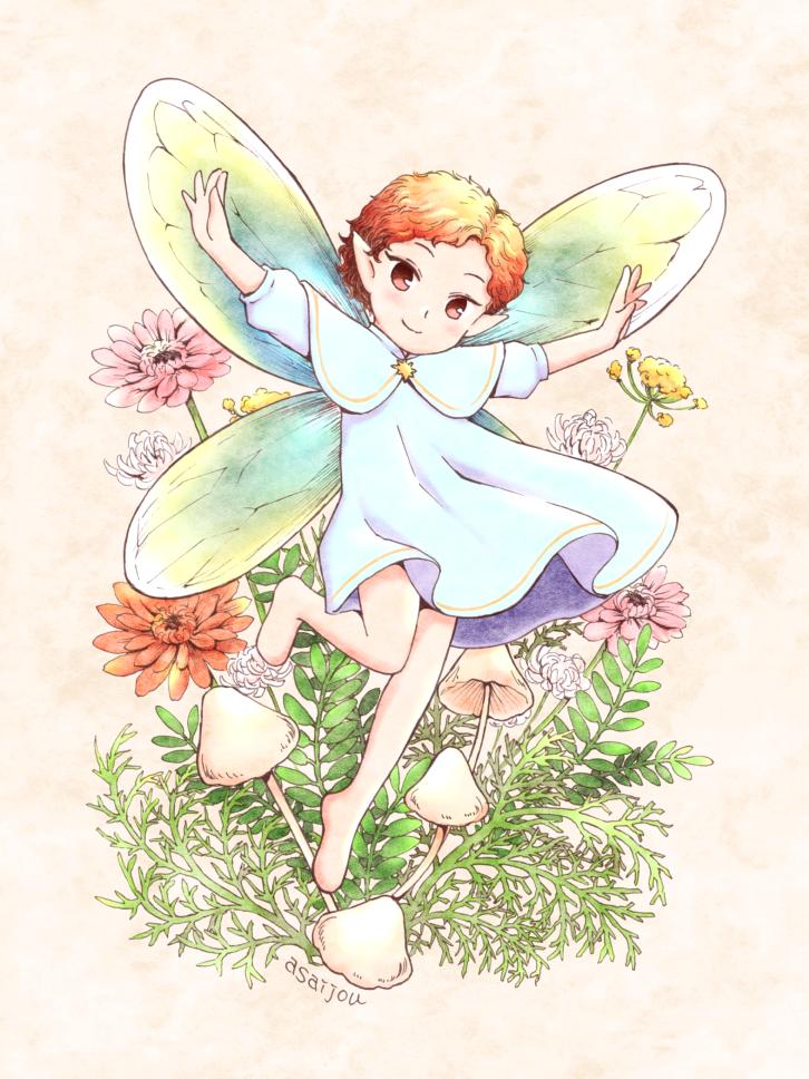 fairy☆ Illust of あさいじょう fantasy girl 植物 green woman きのこ flower fairy
