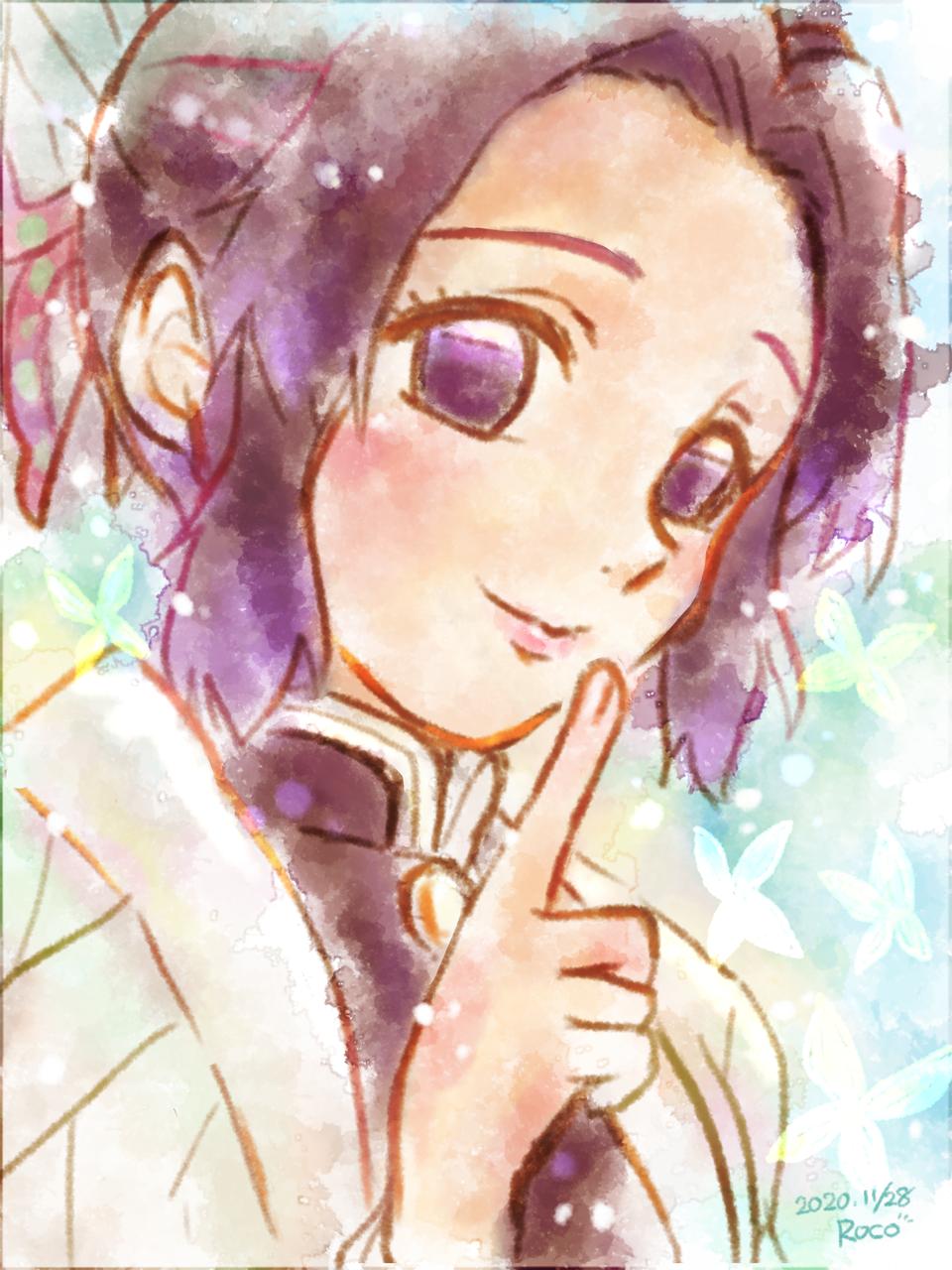 しのぶさん Illust of Roco medibangpaint 水彩風 girl 水彩塗り KimetsunoYaiba しのぶ KochouShinobu