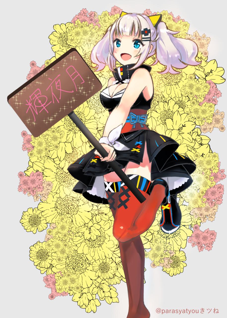 輝夜月応援隊 Illust of きツね ARTstreet_Ranking oc アイドル 輝夜月 waifu kawaii 描いてみた KizunaAI icon